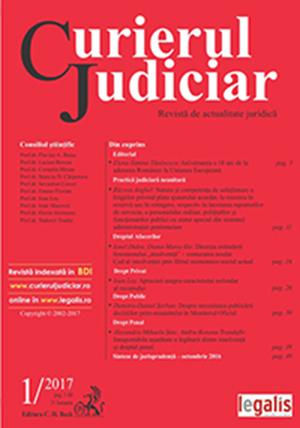 Revista Curierul Judiciar